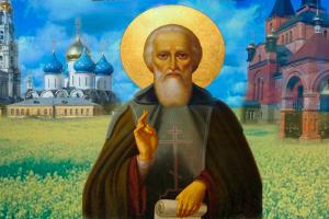 Православный мир отмечает день обретения мощей чудотворца Сергия Радонежского