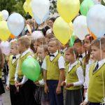 Большинство рижских школ в новом учебном году будут работать в очной форме