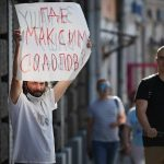 В Минске освободили журналиста Максима Солопова