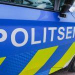 Ехавшая на вызов машина полиции попала в тяжелое ДТП