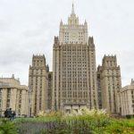 МИД России отреагировал на инициативу о сносе комплекса Маарьямяги в Эстонии