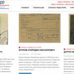 В Греции реализуется проект «Солдаты Победы», посвящённый участникам Великой Отечественной войны