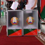 В Белоруссии признали выборы президента состоявшимися