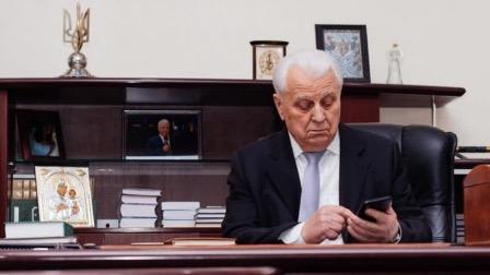 Кравчук выступил с инициативой наделить Донбасс новым статусом
