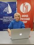 Русский язык для американских студентов