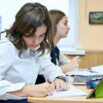 Российские школьники примут участие в международных онлайн-соревнованиях