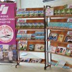 Молодые поэты из России, Белоруссии и Донбасса стали победителями конкурса «Берега дружбы»