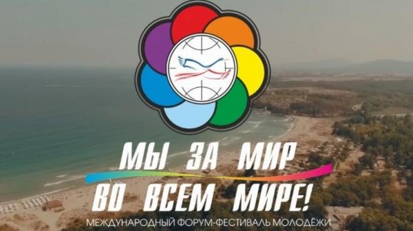 Друзья форума-фестиваля в болгарском Китене встретились в онлайн-формате