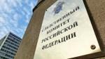 Следственный комитет расследует гибель российского генерала в Сирии