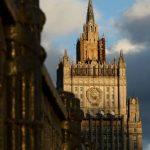 МИД РФ призвал к открытому расследованию дела Навального