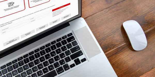 Россотрудничество открывает бесплатные онлайн-курсы для студентов IT-специальностей из Казахстана
