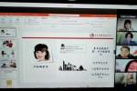 Неделя русского языка прошла в Пекине