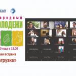 Молодые соотечественники в Ливане обсудили с наставниками из России проекты и инициативы