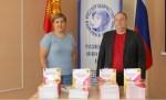 Четыре школы юга Киргизии получили учебную литературу на русском языке