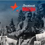 «Диктант Победы» пройдёт на Эльбрусе и Байкале