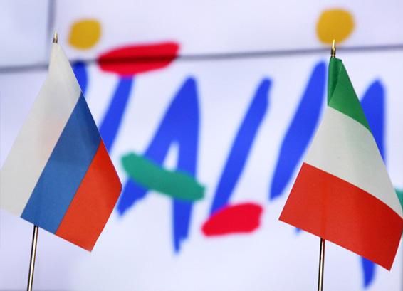 Музей в Италии, восстановленный при поддержке России, откроют осенью