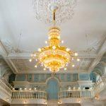 Московская консерватория открывается фестивалем «Собираем друзей»