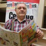 Латвийская газета для всей семьи: подписка-2021 продолжается!