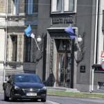 Банк Эстонии: из-за ограничений ЭР недополучила 400 млн евро