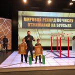 Юные спортсмены из Чечни установили мировые рекорды в отжиманиях и упражнениях на пресс