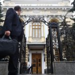 ЦБ согласился на постепенную отмену репатриации валютной выручки