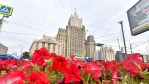 МИД РФ: Twitter и Facebook хотят вытеснить российские СМИ из информационного поля