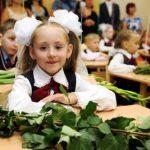 Особенный учебный год: как его встретят в самой большой школе Латвии?