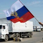 С 2014 года Россия направила в Донбасс 97 гуманитарных конвоев
