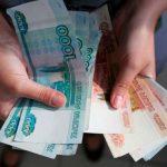 В Евразийском экономическом блоке стали меньше торговать в рублях