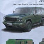 В России создадут новый рамный внедорожник для военных