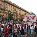 Забастовки автозаводов Беларуси могут повредить российский ядерный щит