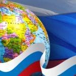Россия выделит 10 млн долларов для помощи африканским странам
