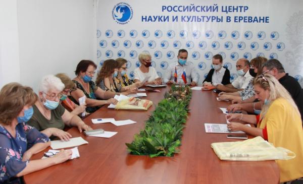 В Ереване состоялось заседание КСОРС Армении