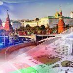 Форум регионов России и Белоруссии стартует в режиме онлайн