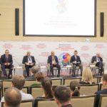 Делегаты из 50 стран соберутся на форуме в Волгограде в онлайн-режиме