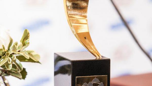Премия «Ясная Поляна» объявила о читательском голосовании