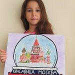 Фестиваль «Красавица Москва» продолжается