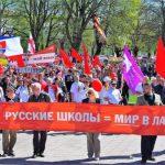 Русский союз Латвии призвал защищать права русскоязычных детей в ЕСПЧ