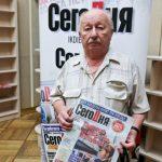 """Подписка-2021: """"В газете нравится всё!"""""""