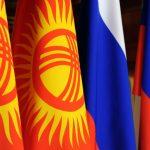 В учебных заведениях России и Киргизии пройдут мероприятия в честь дружбы между странами
