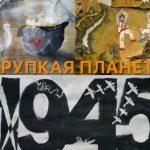 Победителей конкурса рисунков «Хрупкая планета» наградили в Армении