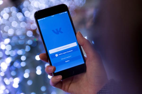 Интернет не имеет границ: руководство «ВКонтакте» осудило планы Киева по учёту пользователей