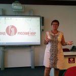Международная языковая конференция состоялась в Пльзене
