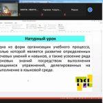 Болгарские русисты повысили свою профессиональную квалификацию