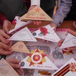 Соотечественники из Ирландии отправили письма ветеранам в Алтайский край