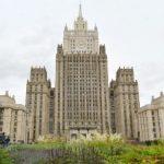 МИД России: ситуацию с Навальным Запад использует для усиления антироссийских настроений