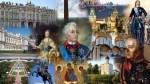 Историки сломают стереотипы о жизни Российской империи XIX–XX веков