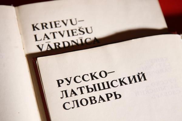 Знать русский латышам – вредно! Патриоты в шоке от востребованности русского