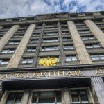 Состоялось заседание Комитета Госдумы по образованию и науке