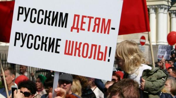 Эксперты рассказали о дискриминации русскоязычных в разных странах